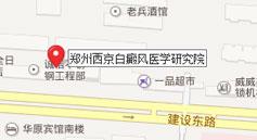 郑州西京医院地图